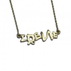 Name Necklace :: Irene