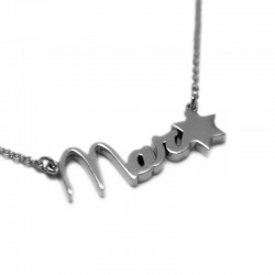 Name Necklace :: Mar