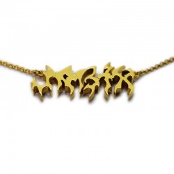Name Necklace :: Jabix