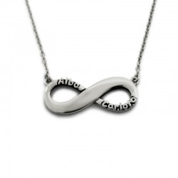 Infinity Name Necklace :: Alba and Carlota